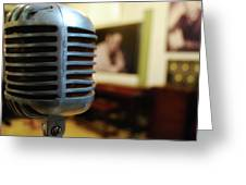 Dynamic Sound Greeting Card by JAMART Photography