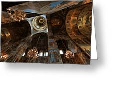 Ecclesiastical Ceiling No. 2 Greeting Card by Joe Bonita
