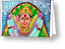 Ekvira Devi Greeting Card by Kalpana Talpade Ranadive