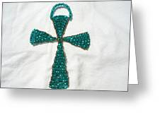 Emerald Wall Hanging Glass Beaded Suncatcher Copper Cross Greeting Card by Serendipity Pastiche