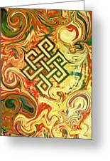 Endless Knot Two Greeting Card by Kevin J Cooper Artwork