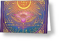 Enlightenment Greeting Card by Cristina McAllister
