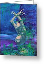 Entangled In Your Love... Greeting Card by Dorina  Costras