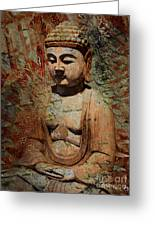 Evening Meditation Greeting Card by Christopher Beikmann