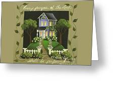 Every Purpose Of The Lord... Greeting Card by Catherine Holman