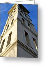 Extreme Angles Greeting Card by Corinne Rhode