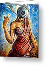 Eye Always Was - Symbolic Representation Of Universal Energy Greeting Card by Darwin Leon