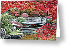 Fall Bridge in Manito Park Greeting Card by Carol Groenen