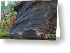 Fall Colors Peek Around Mountain Horizontal Number 1 Greeting Card by Heather Kirk