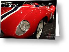 Farrari Headlight Greeting Card by Transportation Photos