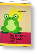 Fat Frog Best Greeting Card by Oliver Johnston