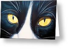Feline Face 2 Greeting Card by Elena Kolotusha