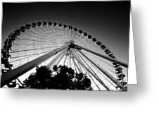 Ferris Wheel Greeting Card by Leslie Leda