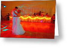 First Dance Greeting Card by Jame Hayes