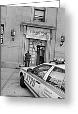 First Precinct Nyc Greeting Card by Robert Lacy