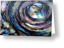 Fish Eye Greeting Card by Christy  Freeman