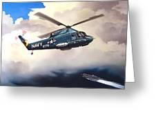 Flight Of The Seasprite Greeting Card by Marc Stewart