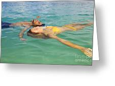 Floating Young Couple Greeting Card by Tomas del Amo - Printscapes
