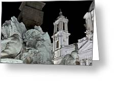 Foreshortening Of Piazza Navona Greeting Card by Fabrizio Ruggeri