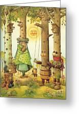 Four Trees Greeting Card by Kestutis Kasparavicius