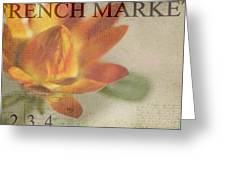 French Market Series J Greeting Card by Rebecca Cozart
