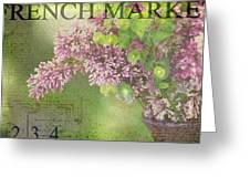 French Market Series M Greeting Card by Rebecca Cozart