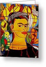 Frida Greeting Card by Yana Yatsyk
