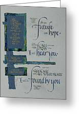 Future Hope II Greeting Card by Judy Dodds