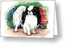 Garden Chin Greeting Card by Kathleen Sepulveda