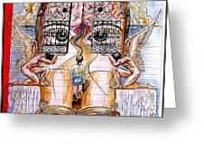 Gates of Self-Knowledge Greeting Card by Paulo Zerbato