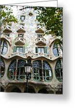 Gaudi Architecture Greeting Card by Laura Kayon