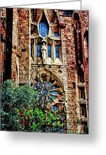 Gaudi Barcelona Greeting Card by Tom Prendergast