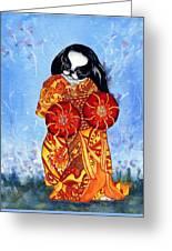 Geisha Chin Greeting Card by Kathleen Sepulveda