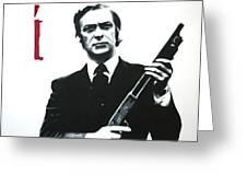 Get Carter 2013 Greeting Card by Luis Ludzska