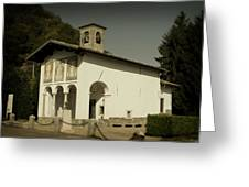 Ghisallo Chapel Greeting Card by Chuck Parsons