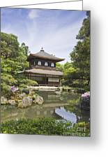 Ginkakuji Temple Greeting Card by Rob Tilley