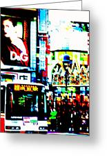 Ginza's Nights  Greeting Card by Funkpix Photo Hunter