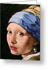 Girl With A Pearl Earring A Reproduction Of Vermeer Greeting Card by Joan Garcia