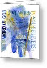 God At Work Greeting Card by Judy Dodds
