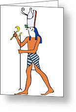 God Of Ancient Egypt - Horus Greeting Card by Michal Boubin