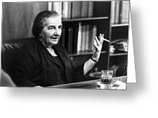 Golda Meir (1898-1978) Greeting Card by Granger