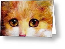 Golden Eye Greeting Card by Shijun Munns