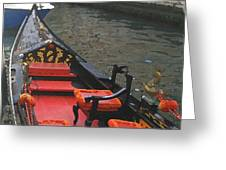 Gondola Rossa Venice Italy Greeting Card by ITALIAN ART