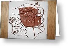 Good Shepherd - Tile Greeting Card by Gloria Ssali