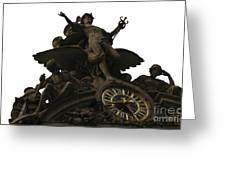 Grand Central Greeting Card by adSpice Studios