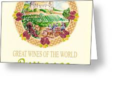 Great Wines Of The World - Provence Greeting Card by John Keaton