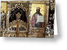 Greek Orthodox Alter Greeting Card by John Rizzuto
