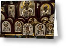Greek Orthodox Church Icons Greeting Card by David Smith
