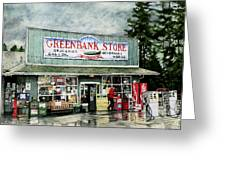 Greenbank Store Greeting Card by Perry Woodfin