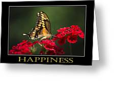 Happiness Inspirational Poster Art Greeting Card by Christina Rollo
